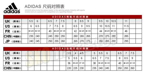 eBay :精选 adidas_official 阿迪官方旗舰店 男女运动鞋履、服饰