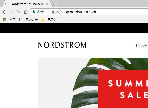 關于解決Nordstrom美國官網、日本亞馬遜及絲芙蘭官網打不開的海淘攻略