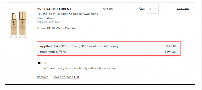 Bloomingdales:YSL 小金条色号全 高端彩妆护肤 每满0直减 - 海淘优惠海淘折扣|55海淘网