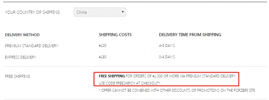 FORZIERI:精選 時尚服飾鞋包 正價商品滿350歐7折+折扣商品滿325歐8折 - 海淘優惠海淘折扣|55海淘網