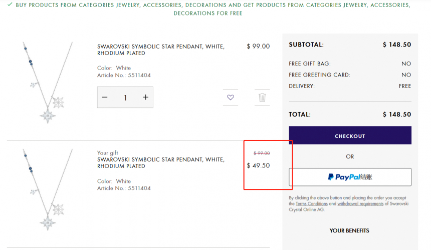 Swarovski US:精選 精美新系列首飾 多明星同款 第二件立享5折 - 海淘優惠海淘折扣|55海淘網