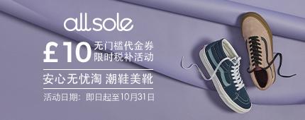 Allsole:精選 Vans 潮流滑板鞋 立享7.8折 - 海淘優惠海淘折扣|55海淘網