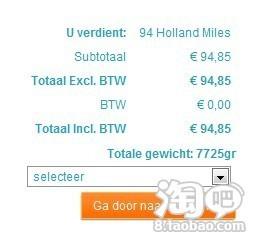Holland at home海淘荷兰本土牛栏奶粉的经验分享